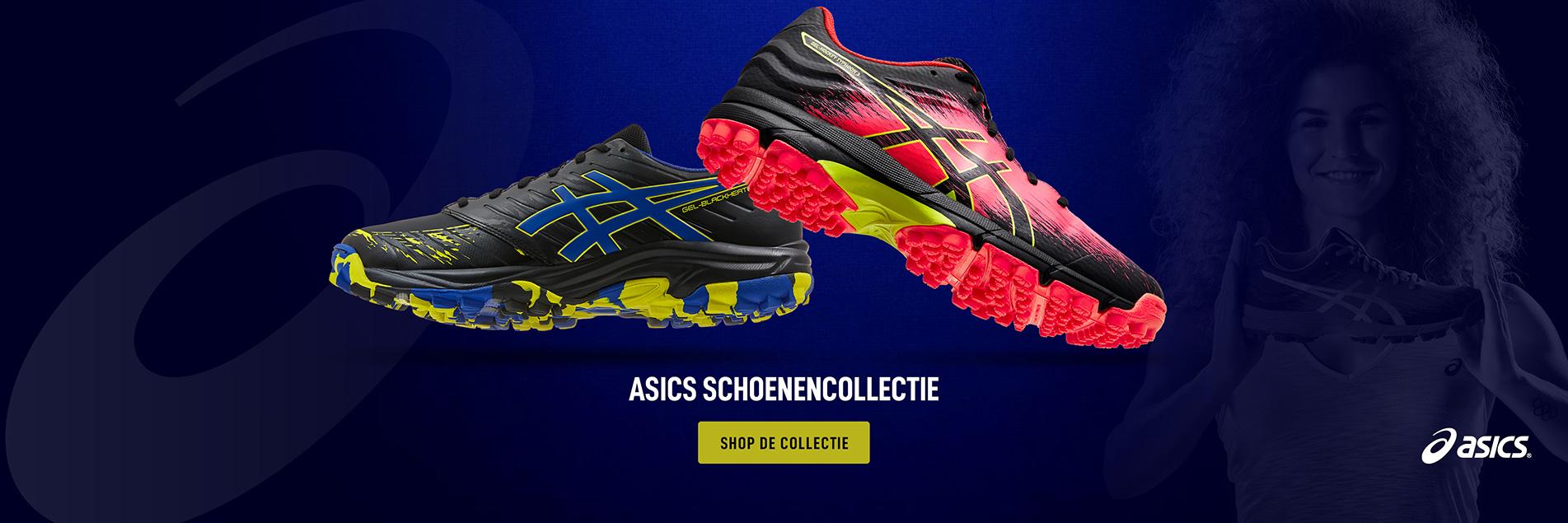 Asics schoenencollectie